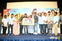 Super Duper Trailer Launch Photos