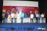 Unarvu Movie Press Meet Photos
