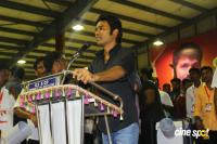 Dhanush Fans Club Blood Donation Camp (10)
