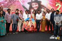 Jackpot Audio Launch Photos