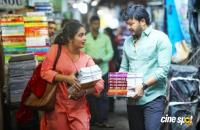 geetha movie stills (8)