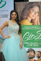 Magie First Look Poster Launch (1)