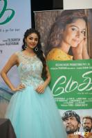 Magie First Look Poster Launch (2)
