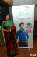 Magie First Look Poster Launch (3)