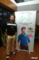 Magie First Look Poster Launch (4)