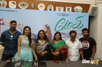Magie First Look Poster Launch (9)