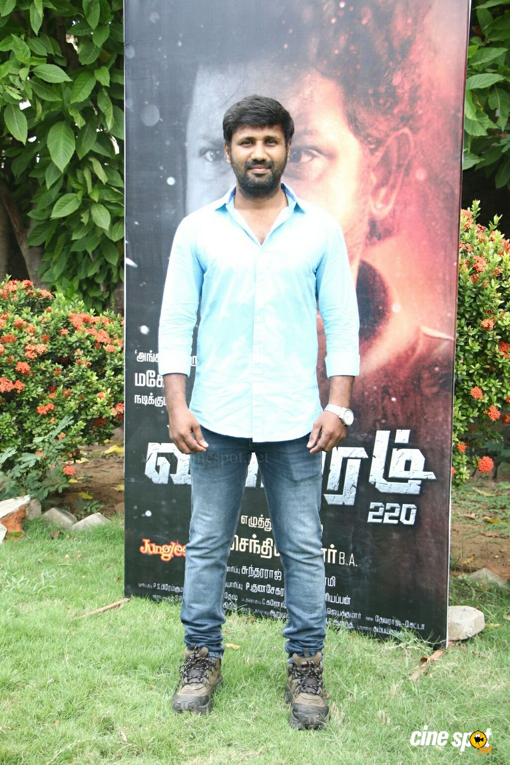 Veerapuram 220 Audio Launch (9)