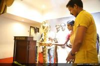 Prathi Poovankozhi Movie Pooja (17)