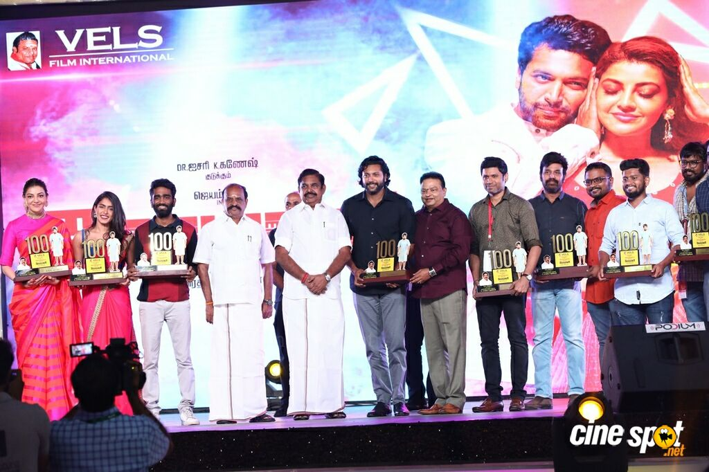 Vels Film International Vettri Vizha 2019 (27)