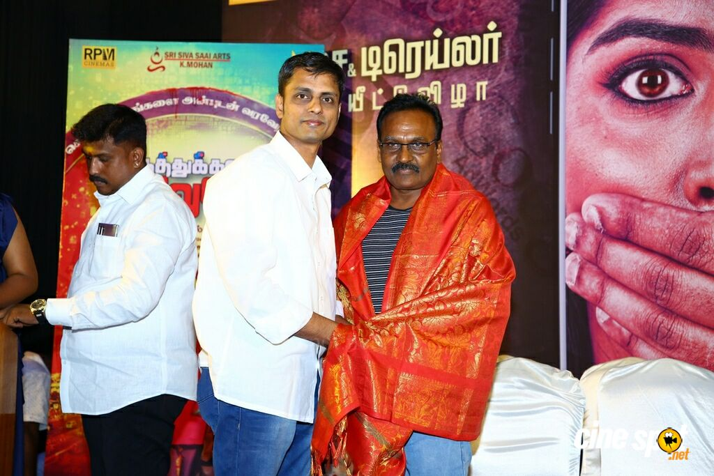 Karuthukalai Pathivu Sei Audio Launch (28)