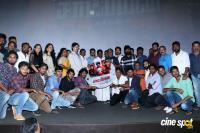 Champion Movie Audio Launch (29)
