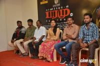 Paramu Movie Press Meet (10)