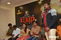 Paramu Movie Press Meet (14)