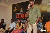 Paramu Movie Press Meet (15)