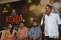 Paramu Movie Press Meet (16)