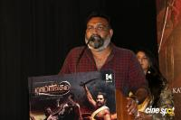 Mamangam Movie Team Meet (20)