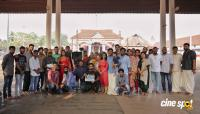 Operation Java Movie Pooja (3)