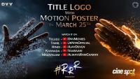 RRR Title Announcement