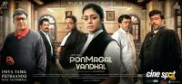 Ponmagal Vandhal New Posters (1)