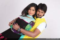 Sagar Movie Photos (5)