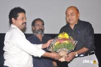 Mazhaikalam Movie Audio Launch Stills