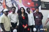 Muyal Movie Launch and Audio Launch Photos