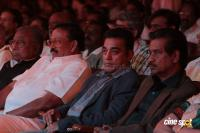 Kamal and Sneha Watches Kathak Photos